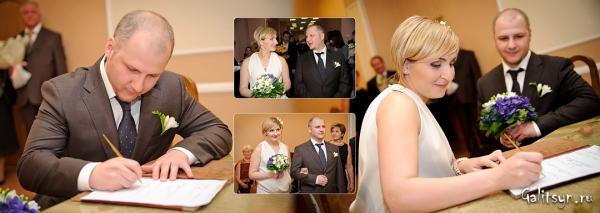 02.10.2010. Маша и Миша