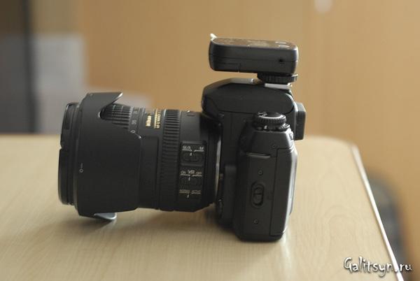 Nikon N80 + PIXEL TR-331 TX