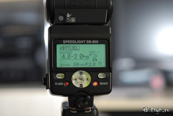 Nikon SB800 + PIXEL TR-331 RX