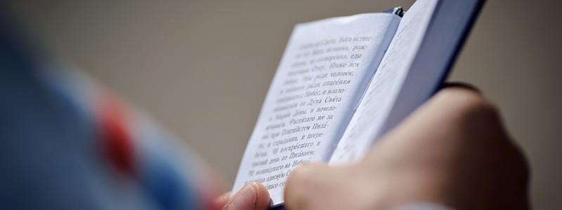 07.05.2011. Крещение