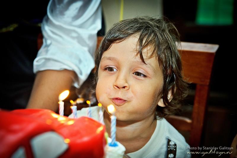 10.09.11. День рождения Андрея